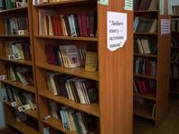 """ИА """"Двина сегодня"""" обратилось к архангельским властям с вопросом, когда на полки библиотек вернут классику, изданную при поддержке Фонда Сороса"""