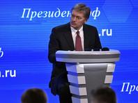 """Пресс-секретарь президента Дмитрий Песков заявил, что о формате выдвижения """"речи еще не идет"""""""