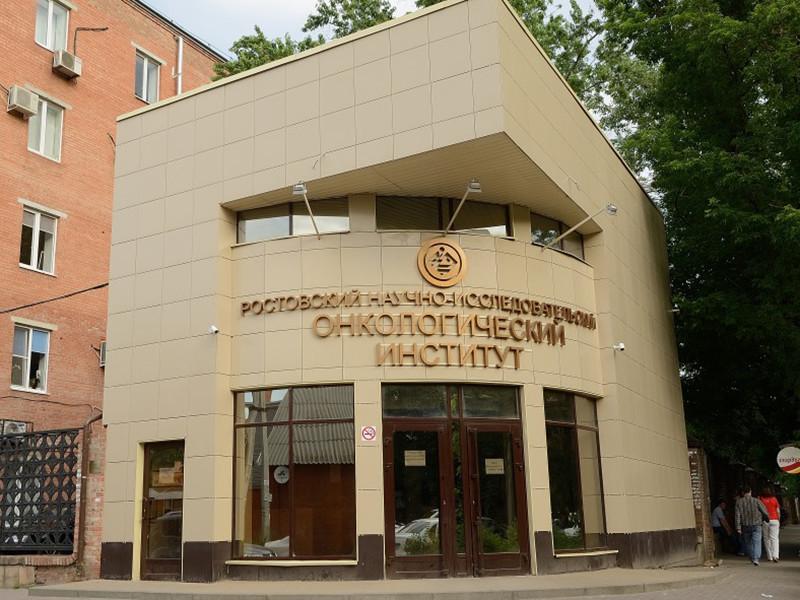 Хирурги Ростовского научно-исследовательского онкологического института (РНИОИ) удалили у мужчины забрюшинную опухоль весом 37 килограмм