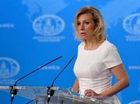 В МИД РФ сообщили об отказе США в выдаче виз российским дипломатам