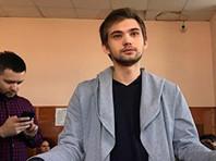 """Суд смягчил приговор """"ловцу покемонов"""" блогеру Руслану Соколовскому"""