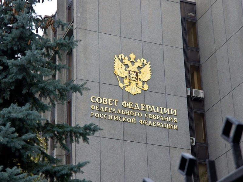 В Совете Федерации раскритиковали акт Минтранса о нормах провоза ручной клади и одобрили закон об отмене бесплатного багажа