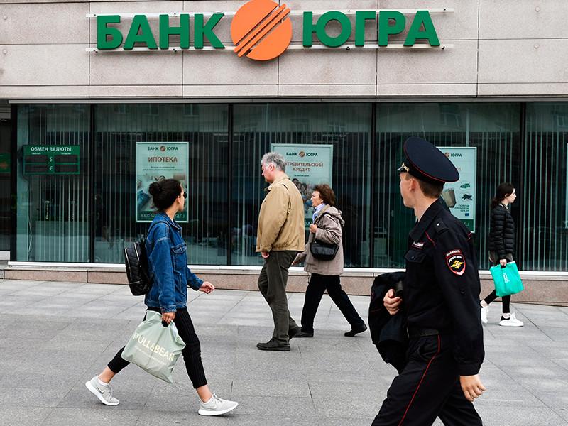 """Генпрокуратура опротестовал приказ ЦБ о введении временной администрации в банке """"Югра"""""""