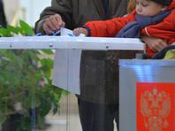 """Госдума узаконила уголовную ответственность за """"карусели"""" на выборах и референдумах"""