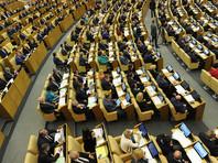 """Госдума переименовала проект """"дочери Путина"""", чтобы """"не смешить народ"""" ассоциациями с США"""