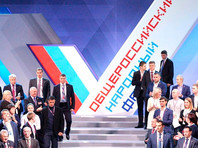 Путинский ОНФ готовит специальный проект для молодежи: ее будут привлекать песнями и танцами, узнал РБК