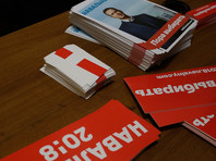 Навальный за семь месяцев избирательной кампании собрал почти 100 млн рублей