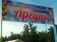 В Забайкалье 12 школьников из детского лагеря госпитализированы с отравлением