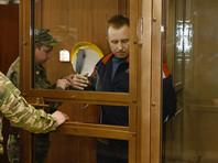 Экс-глава службы безопасности ЮКОСа Алексей Пичугин подал Путину прошение о помиловании