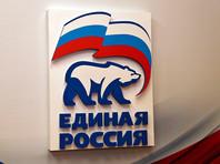 """В """"Единой России"""" сообщили о подготовке собственной """"президентской программы"""" по развитию страны"""