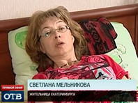 Екатеринбурженке сломали позвоночник во время массажа в спа-салоне