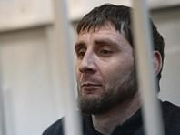 Гособвинение запросило для Заура Дадаева пожизненный срок за убийство Бориса Немцова