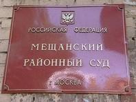 Родственники героя Второй мировой войны, шведского дипломата Рауля Валленберга, направили иск в Мещанский районный суд Москвы с требованием к ФСБ предоставить доступ к оригиналам документов о Валленберге