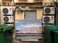 Он заявил, что в штабе на Садовнической набережной, 69 спилены замки, сотрудников не пускают внутрь. Дежурный, который был оставлен в штабе на ночь, не отвечает, хотя его телефон доступен