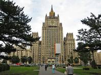 МИД РФ отобрал у американского посольства дачу в Серебряном Бору