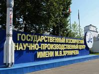 Центру Хруничева велели больше не отправлять заказчиков коммерческих запусков на орбиту к посредникам в США