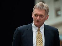 """Песков отказался комментировать встречу Путина с Трампом, которую тот назвал """"потрясающей"""""""