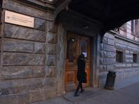 Европейский университет добровольно попросил Рособрнадзор аннулировать его лицензию