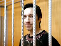 Суд приговорил к 2,5 года участника акции протеста 26 марта Станислава Зимовца