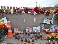 """Движение """"Солидарность"""" сообщило о первой после вынесения приговора по делу Немцова зачистке мемориала на месте его убийства"""