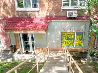В хабаровском штабе Навального ночью окна измазали краской, скважину замка залили клеем