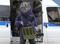 В Петрозаводске на вокзале был не взрыв, а гидроудары, объяснила Росгвардия