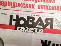 """Теперь министр предположил, что журналист """"Новой газеты"""" Елена Милашина пытается развивать """"гейскую тему"""", которая """"давным-давно позабыта"""""""