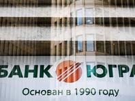 """Кремль подтвердил свою позицию по банку """"Югра"""": ситуация отдана на откуп ЦБ"""