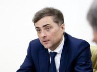 """Сурков объяснил экспертам пользу """"хайпа по поводу воображаемого государства Малороссия"""""""