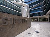 Siemens, чьи турбины обнаружились в Крыму, прекращает поставку российским компаниям оборудования для электростанций