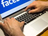 Кремль потребовал отозвать и доработать законопроект о штрафах за недостоверную информацию в соцсетях