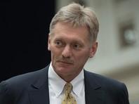 """Песков заявил, что введение США санкций против """"Лаборатории Касперского"""" политизировано"""