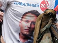 В штабе Навального рассказали о нападении людей в масках на агитпункт в Калининграде