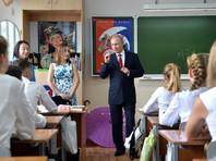 """""""Коммерсант"""": Путин 1 сентября проведет открытый урок в одной из школ Ярославля"""