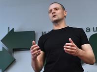 Вышедший из колонии Удальцов предложил выдвинуть общего кандидата в президенты от левых