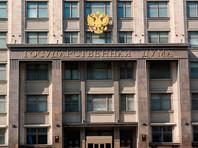 В Госдуме предупредили о готовности РФ ответить на новые меры США в отношении российского дипкорпуса