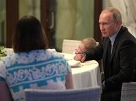 Во вторник, 8 августа, президент вновь встретился с Вотинцевой, уже в Сочи, и поинтересовался условиями, в которых разместили Анастасию с сыном и ее сестру с двумя детьми