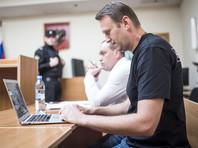 Симоновский суд Москвы приговорил оппозиционера Алексея Навального к штрафу в размере 300 тысяч рублей за организацию так называемого агитационного субботника, прошедшего 8–9 июля