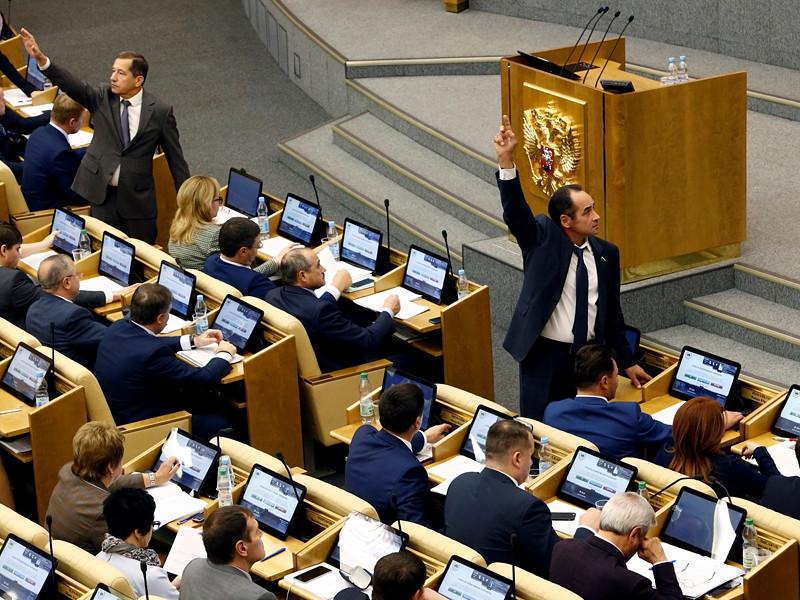"""30% участников опроса фонда """"Общественное мнение"""" полагают, что без Госдумы РФ можно обойтись. 61% считают ее нужным и необходимым органом власти"""