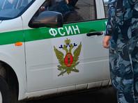 ФСИН создала комиссию для проверки жалоб заключенных красноярской колонии на пытки