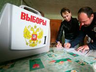 Сентябрьские выборы - 2017 стали антирекордными по числу участвующих в них партий