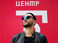 """Театральная общественность и сам Серебренников уверены, что этот проект (""""Платформа"""") состоялся"""