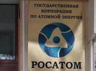 """""""Росатом"""" приступил к разработке боевого комплекса, действующего на новых физических принципах"""