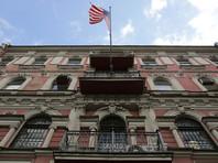 В Генконсульство США в Петербурге кинули стакан с красной краской