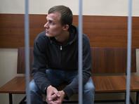 """Задержанного за избиение блогера в парке Горького сына актера из """"Интернов"""" арестовали"""