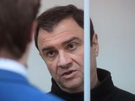 """Генпрокуратура утвердила обвинительное заключение по """"делу реставраторов"""""""