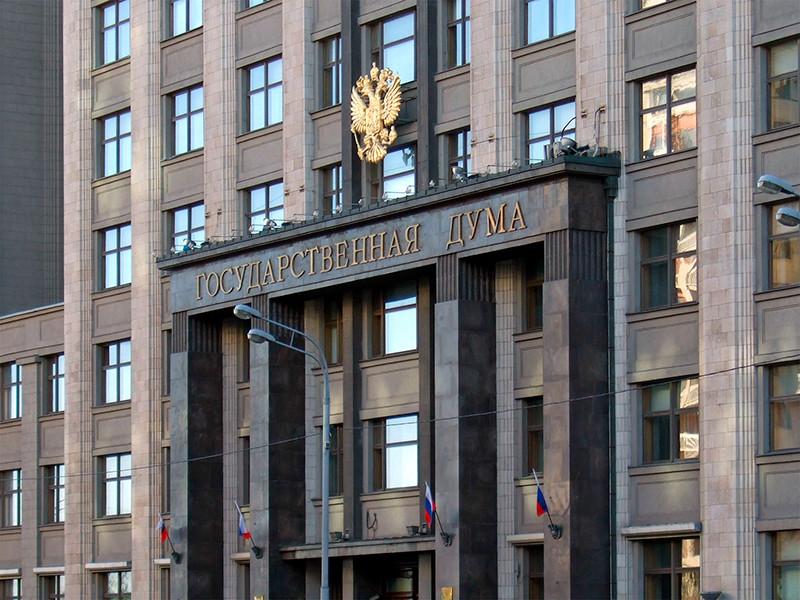 Парламент обсудит проблему безопасности российских подводников осенью