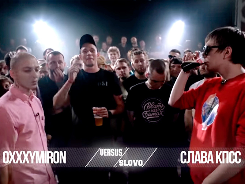Баттл рэперов Oxxxymiron и Гнойного стал настоящим событием назло Онищенко
