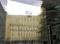 Сотрудников Минкульта опросили в СК по делу против Серебренникова