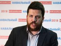 """Суд оштрафовал Навального на 300 тысяч рублей из-за """"агитационного субботника"""""""